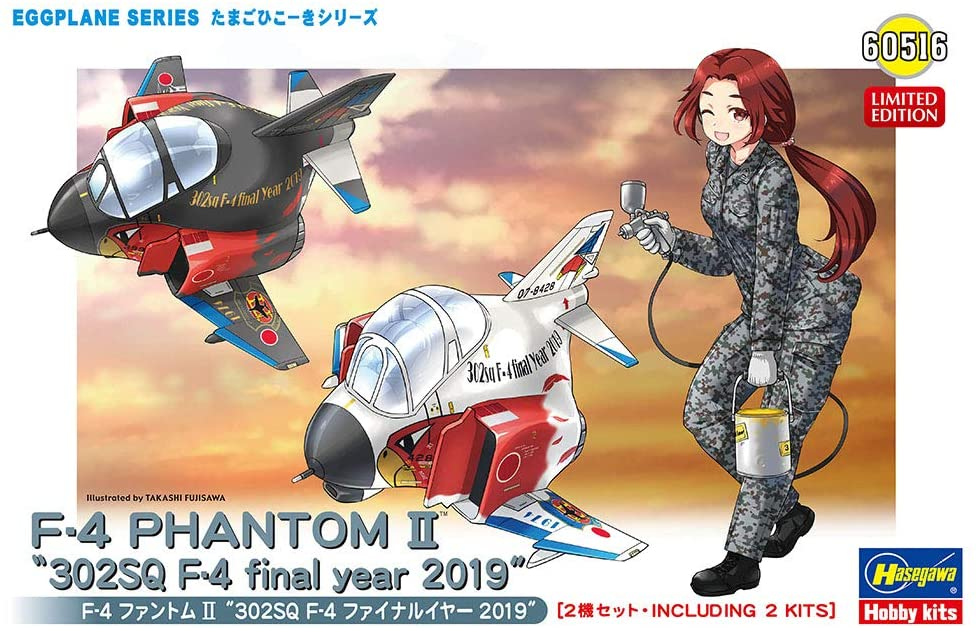 "Egg Plane F-4 Phantom II 302SQ F-4 Final Year 2019"" - Including 2 Plane Kits by HASEGAWA"