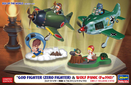 "EGG OF THE WORLD ""GOD FIGHTER (ZERO FIGHTER) & WOLF PANIC (Fw190)""  (Two kits in the box)"