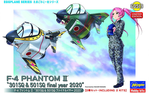 "EGG PLANE F-4 PHANTOM II™ ""301SQ & 501SQ FINAL YEAR 2020"" (2 KITS IN THE BOX)"