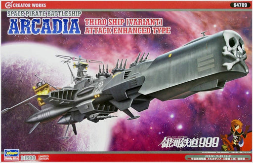 "1/1500 SPACE PIRATE BATTLESHIP ""ARCADIA"" THIRD SHIP (VARIANT) ATTACK ENHANCED TYPE"