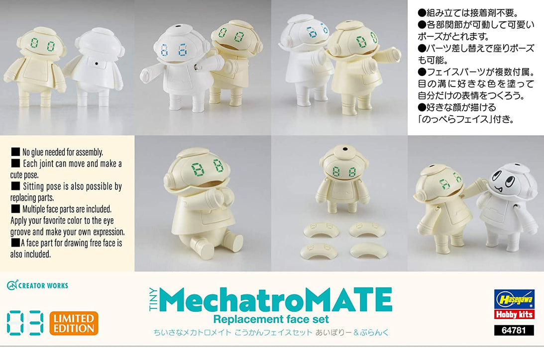 1/35 TINY MECHATROMATE No.03 EXCHANGE FACE SET IVORY & BLANK (LIMITED EDITION)