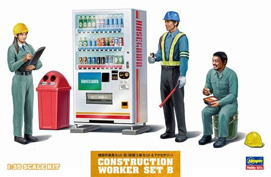 1/35 CONSTRUCTION WORKER SET B