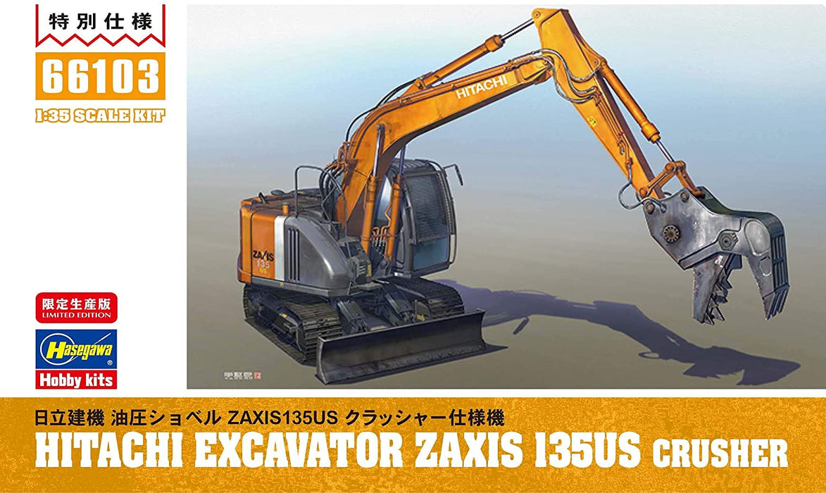 Hasegawa 1/35 HITACHI Construction Machinery Excavator ZAXIS 135US Crusher