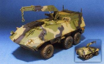 1/35 6X6 MAINTENANCE REPAIR VEHICLE