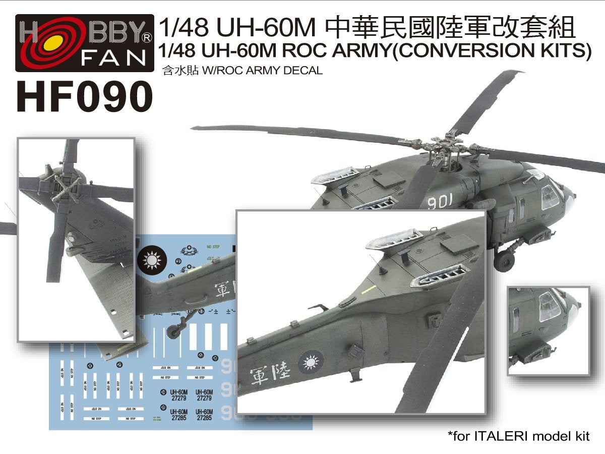 1/48 UH-60M ROC ARMY CONVERSION KITS W/ROCK ARMY DECAL