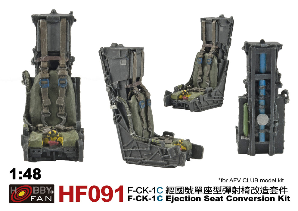 1/48 F-CK-1C EJECTION SEAT CONVERSION KIT FOR AR48108