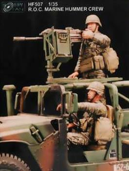 1/35 MARINE HUMMER COMBAT TEAM-2 FIGURES ONLY