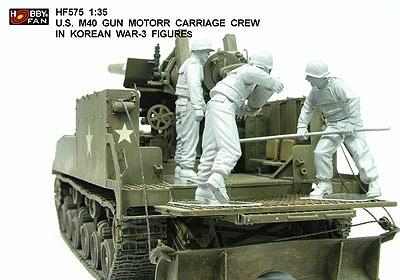 U.S. M40 GUN MOTOR CARRIAGE CREW IN KOREAN WAR