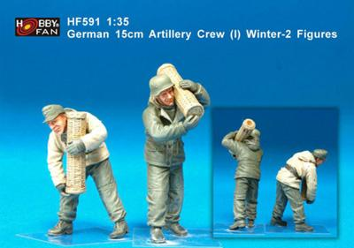 1/35 GERMAN 15CM ARTILLERY CREW (I) WINTER-2 FIGURES