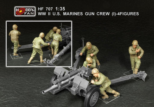 1/35 GERMAN 15CM ARTILLERY CREW(II) WINTER-2 FIGURES