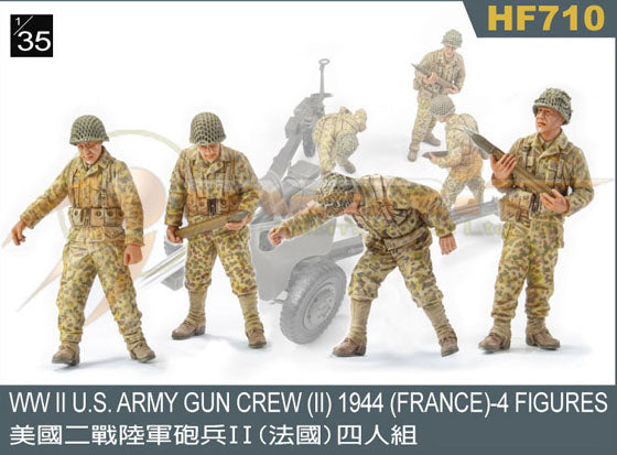 1/35 WWII US ARMY GUN CREW (II) 1944 (FRANCE)-4 FIGURES