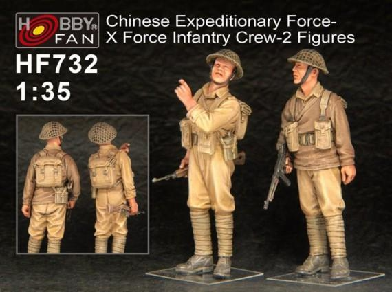1/35 CHINESE EXPEDITIONARY FORCE - X INFANTRY CREW (2 FIG)