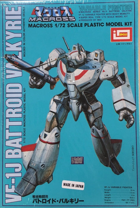 1/72 MACROSS VARIABLE FIGHTER VF-1J BATTROID VALKYRIE (11)