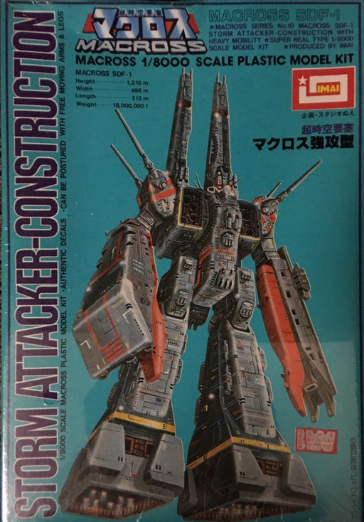 1/8000 MACROSS STORM ATTACKER-CONSTRUCTION SDF-1 (10)
