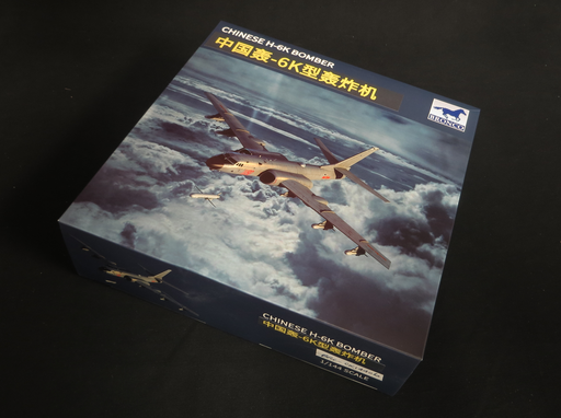 1/144 CCP PLA Air Force H-6K Long Range Bomber Diecast Model