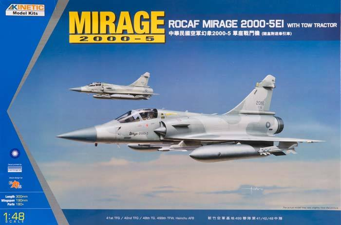 1/48 MIRAGE 2000C ROCAF W/TRACTOR