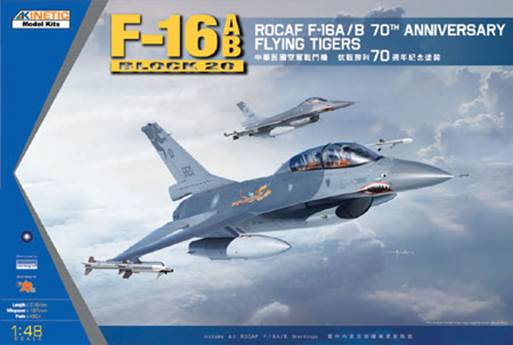 1/48 F-16A/B ROCAF Block 20 - 70th Anniversary Flying Tiger?s KINETIC K48055