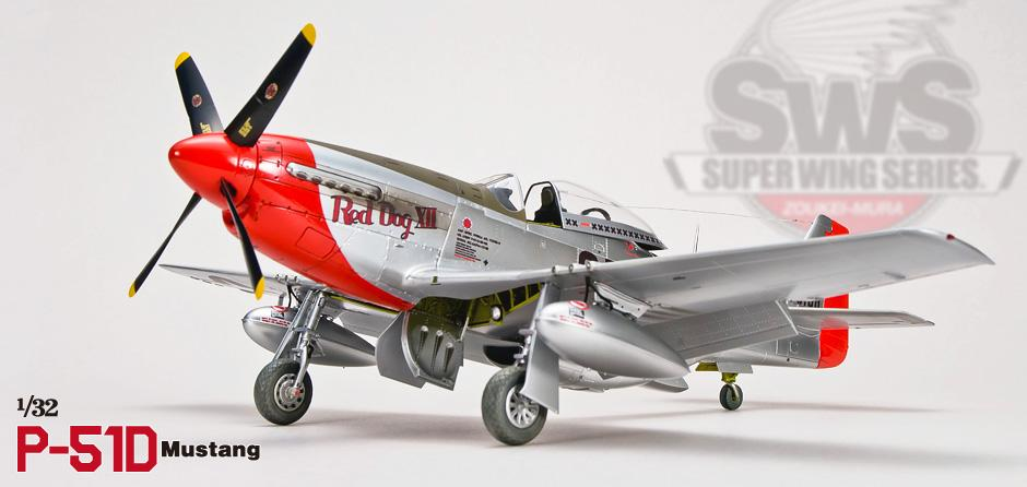 1/32 P-51D MUSTANG MISS MARILYN WWII (BY ZOUKEI-MURA)