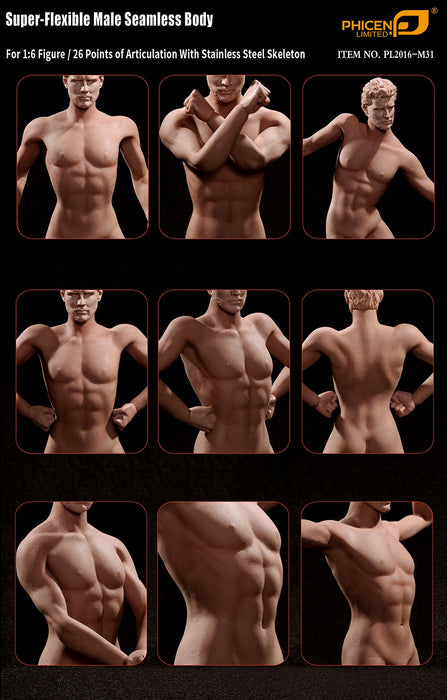 1/6 SUPER-FLEXIBLE MALE SEAMLESS BODY
