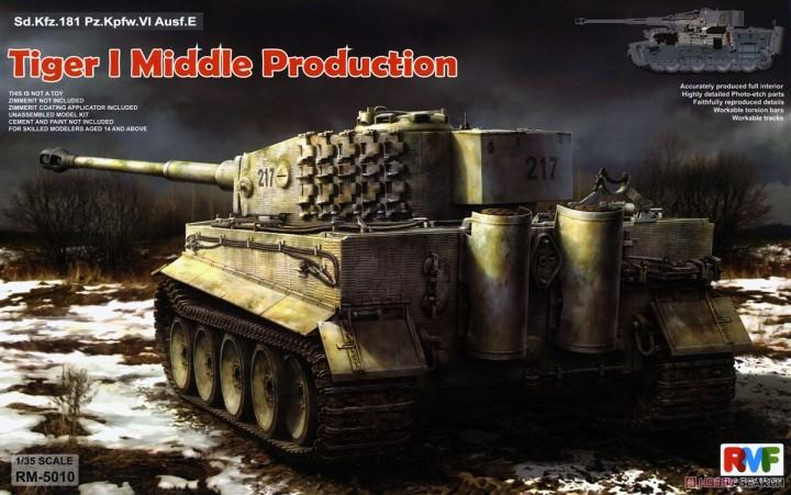 1/35 TIGER I SD.KFZ.181 MIDDLE PRODUCTION W/FULL INTERIOR