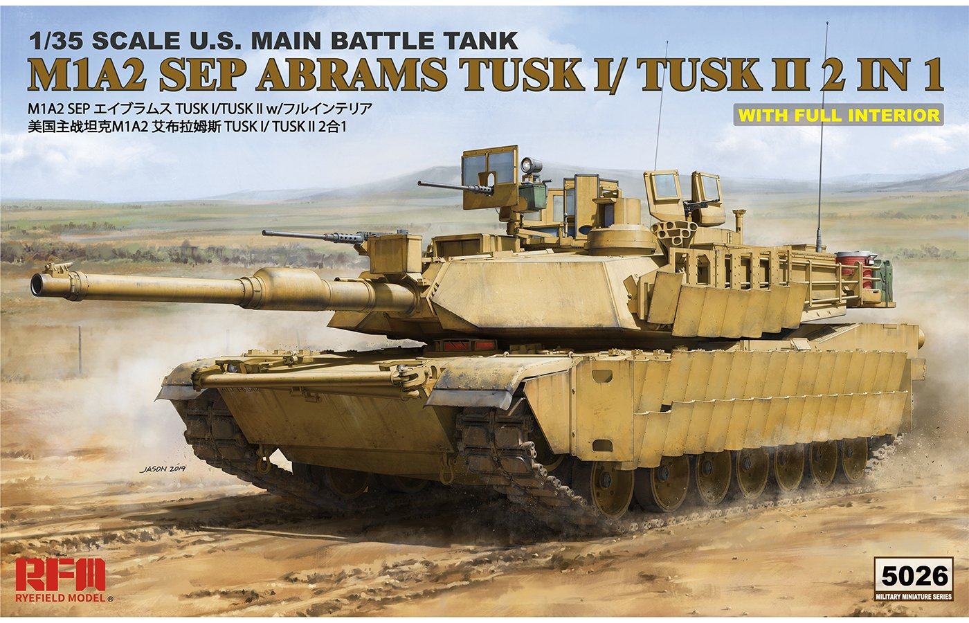 1/35 M1A2 TUSK I/TUSK II WITH FULL INTERIOR