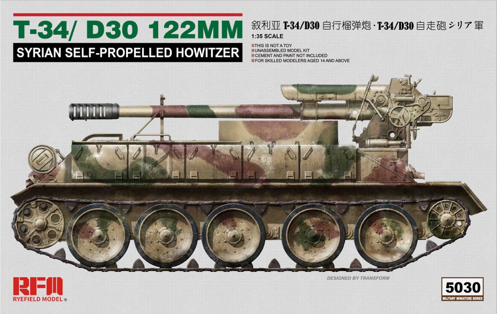 1/35 T-34/D-30 122MM SYRIAN SELF-PROPELLED HOWITZER RYEFIELD MODEL 5030