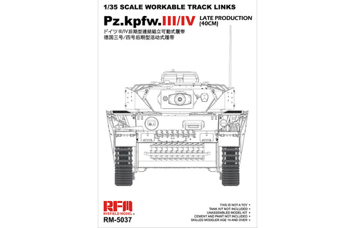 1/35 WORKABLE TRACK LINKS SET FOR PZ.III/IV. LATE PRODUCTION (40CM) RYEFIELD MODEL