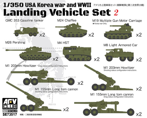 1/350 US Korean War & WWII VEHICLE SET AFV CLUB SE73517