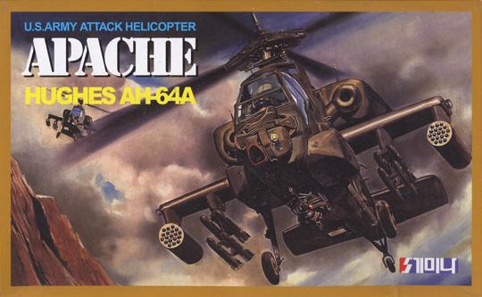 1/72 ARMY ATTACH HELICOPTER HUGHES AH-64A APACHE