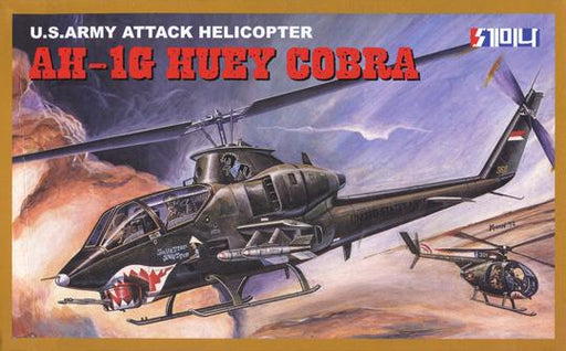 1/48 US ARMY ATTACK HELICOPTER AH-1G HUEY COBRA