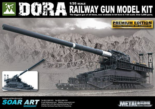 1/35 WWII GER DORA 80CM RAILWAY GUN (NEW VERSION)