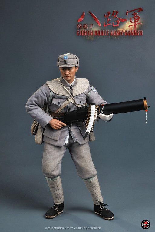 1/6 EIGHTH ROUTE ARMY GUNNER