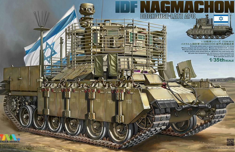 "1/35 IDF NAGMACHON ""DOGHOUSE"" - LATE APC"