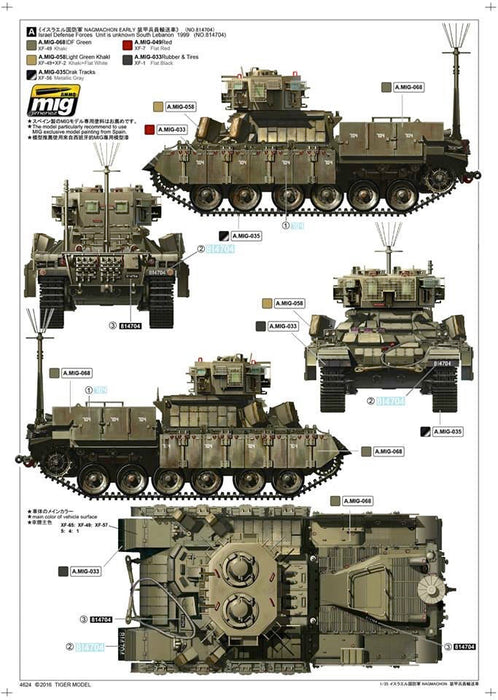 1/35 NAGMACHON DOGHOUSE-EARLY TIGER MODELS 4624