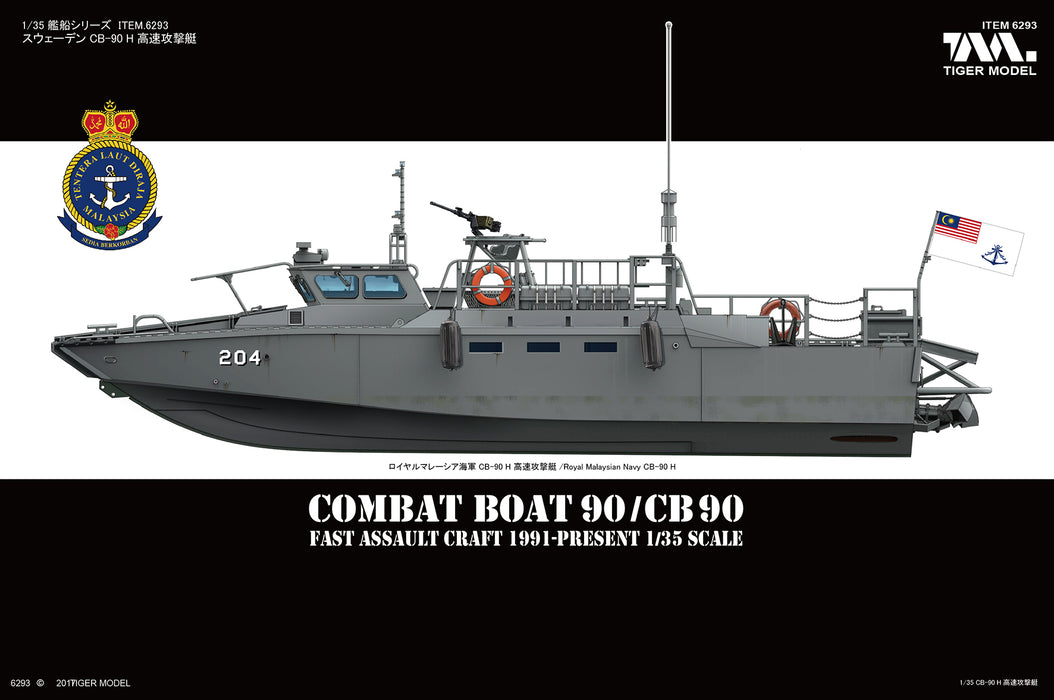 1/35 SWEDEN CB / Combat Boat 090 FSDT ASSAULT CRAFT TIGER MODELS 6293