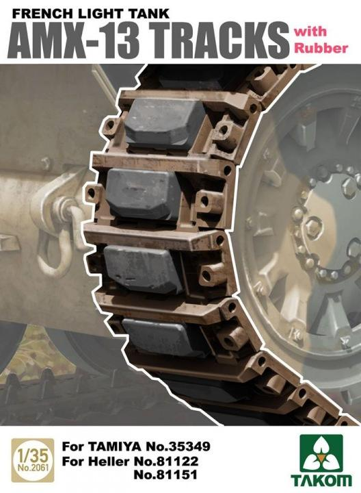 1/35 AMX-13 TRACK LINKS (WITH RUBBER)