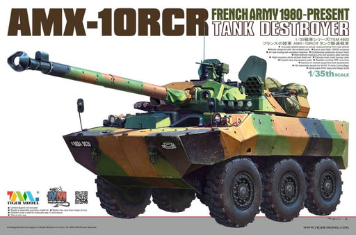 1/35 FRENCH AMX-10RCR TANK DESTROYER