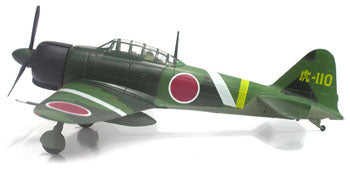 1/72 A6M2B ZERO 261ST FLYING GROUP