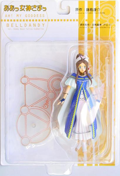 BELLDANDY - MAIN GODDESS