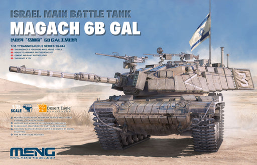 Meng Models MEN-TS044 1/35 IDF Magach 6B GAL
