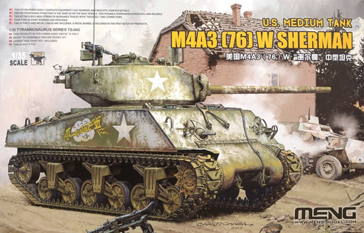 MENG MODELS  MEN-TS043 1/35 U.S. M4A3(76)W SHERMAN MEDIUM TANK