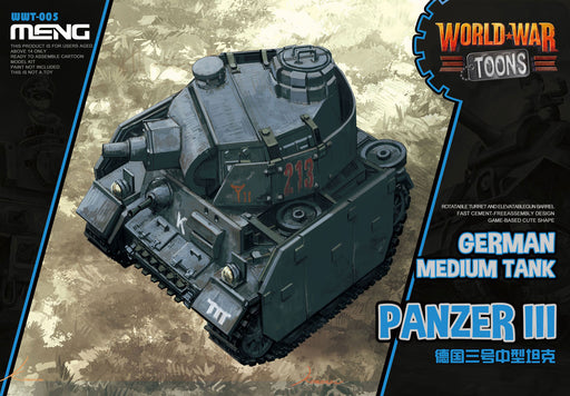 MEN-WWT005 - MENG WORLD WAR TOONS GERMAN MEDIUM TANK PANZER III