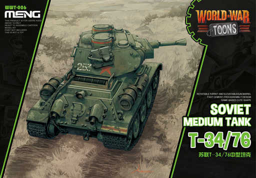 MENG MODELS  MEN-WWT006 - WORLD WAR TOONS SOVIET T-34/76 MEDIUM TANK