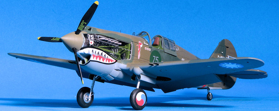 "1/35 CURTISS P-40C FIGHTER (HAWK 81-A2) AVG 'FLYING TIGERS"" BRONCO MODELS FB4006"