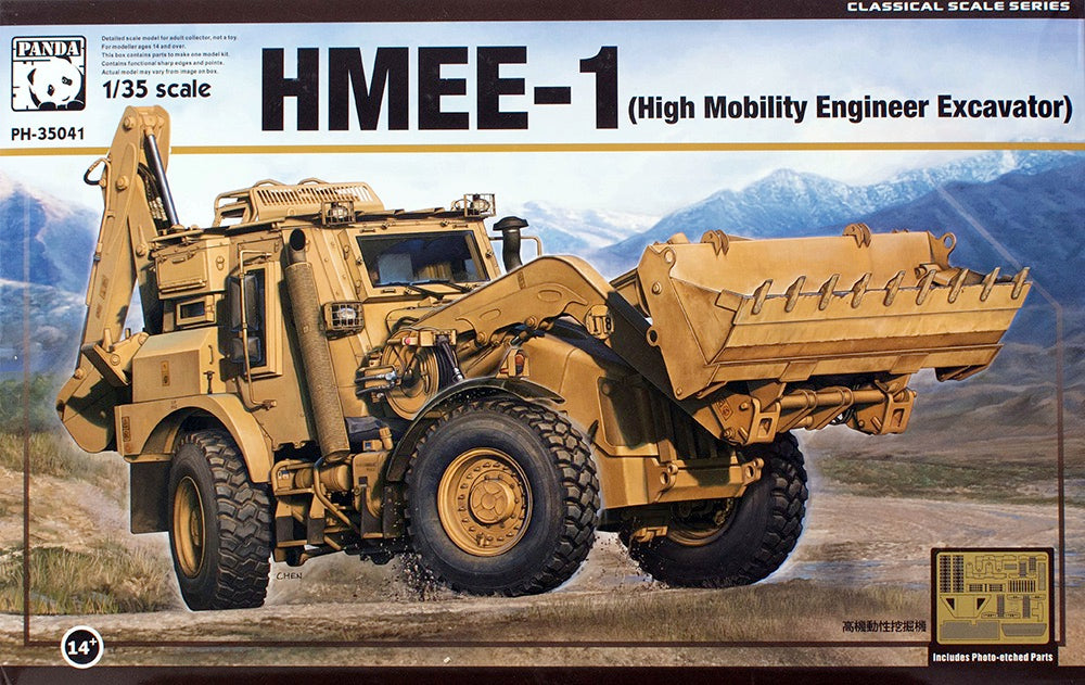 1/35 U.S. HMEE - HIGH MOBILITY ENGINEER EXCAVATION VEHICLE