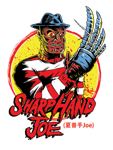 Sharp Hand Joe Sticker