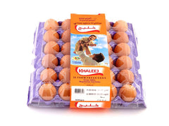 Khaleej Brown Eggs 30pcs