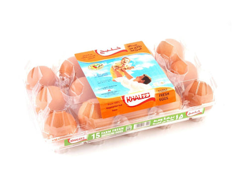 Khaleej brown Eggs 15pcs