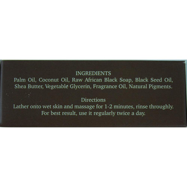 African Black Soap - 3.5 Oz.