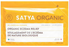 Satya Eczema Relief Cream 7ml | YourGoodHealth